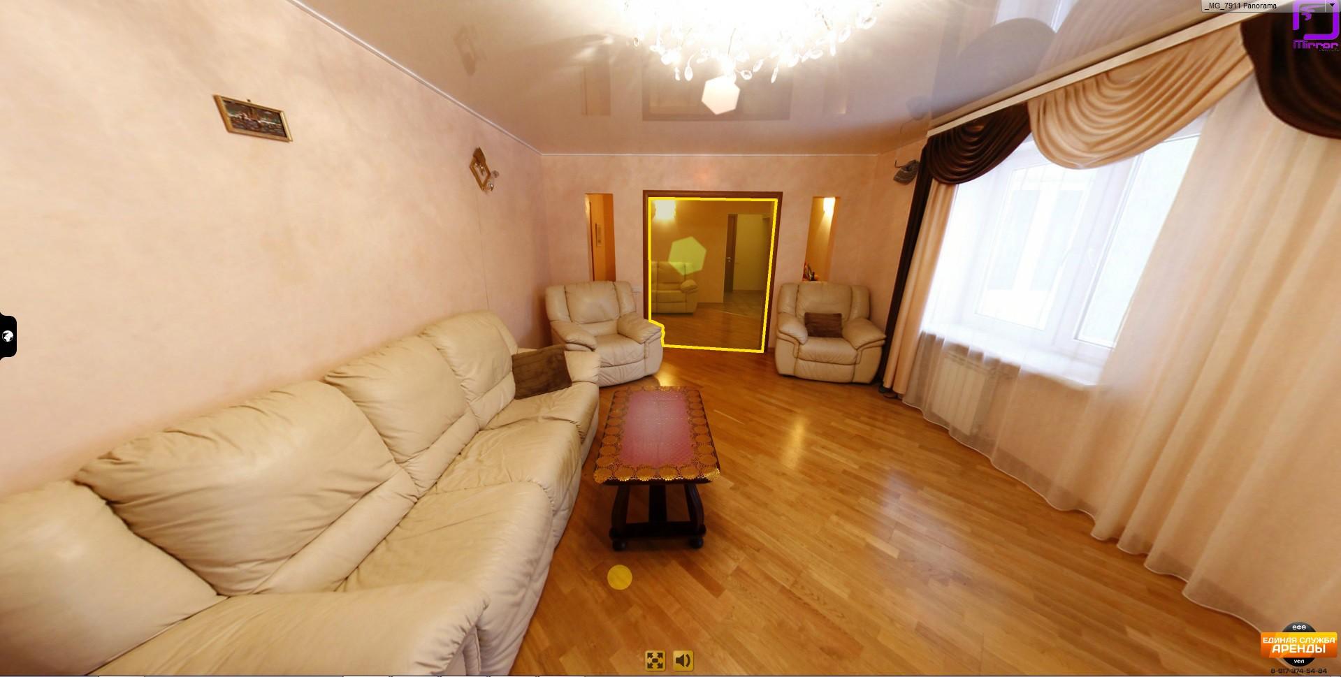 Двухкомнатная квартира Уфа, Кировский р-н, ул. Бакалинская, 25 ...